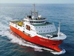 China's survey ship Haiyang Dizhi 8 violates Vietnam's EEZ, Continental Shelf, again: foreign ministry